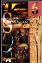 Sandman #46 Cover A (1989 Series) *NM*
